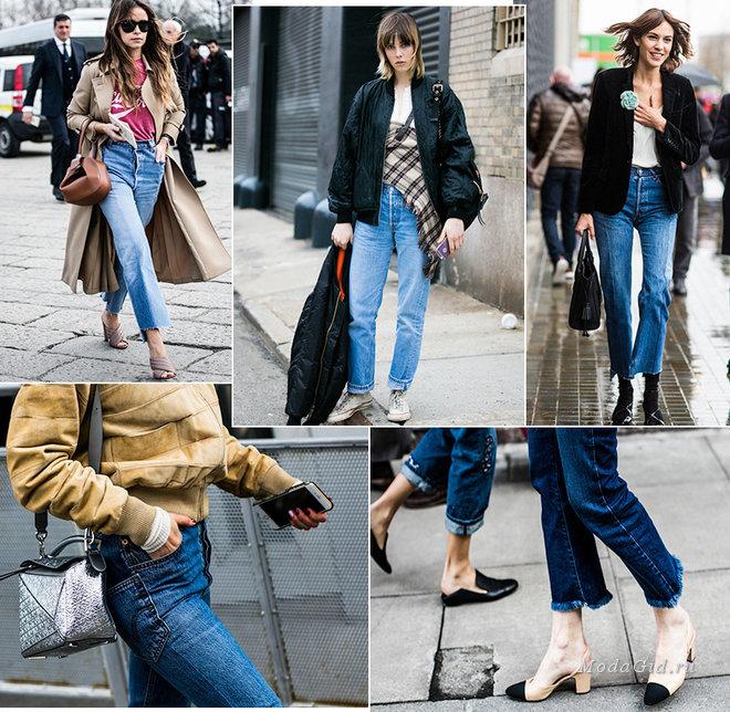 3bbe7d0a44a KTRADE - Тренды 2017. Модные женские джинсы